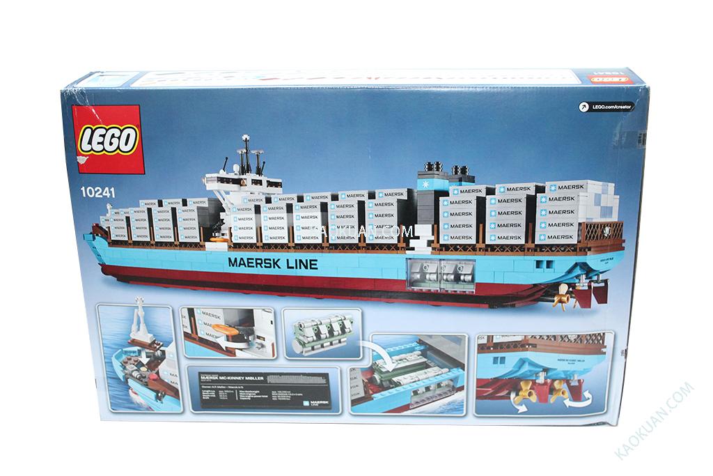 LEGO 樂高 10241 馬士奇貨櫃輪 Maersk Line Triple-E (全新盒裝)