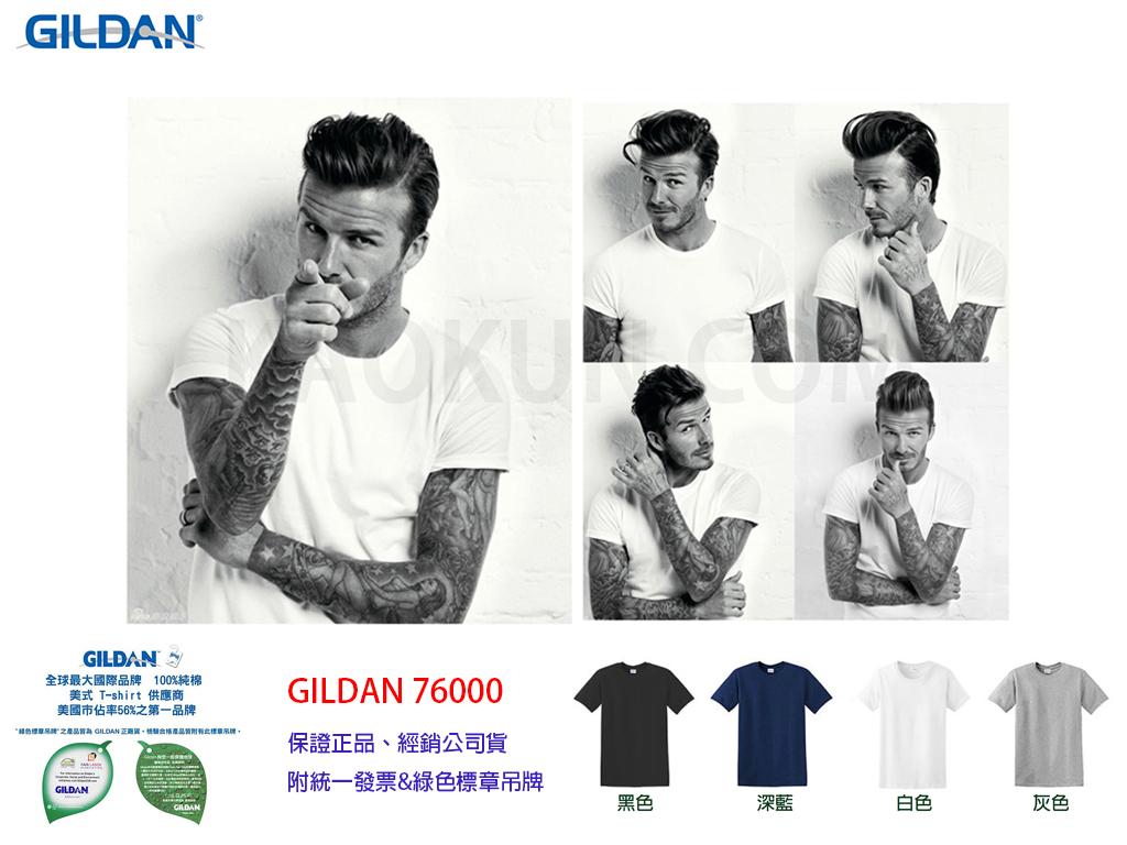 正品 美國 GILDAN 吉爾登 76000 柔棉 素面 短TEE 黑 深藍 灰 白 現貨 XS~XL