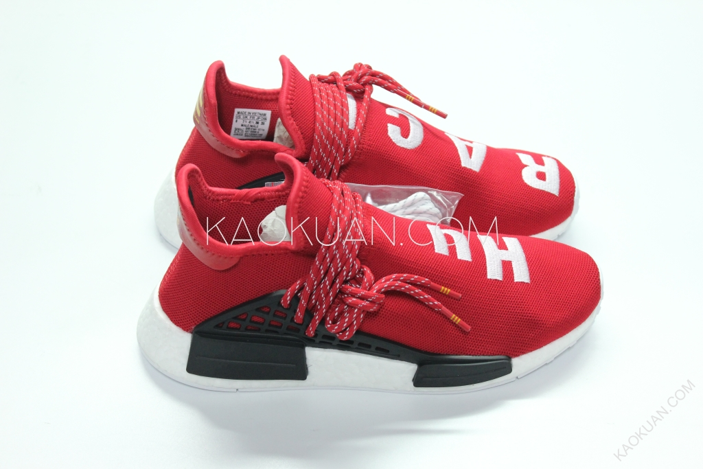 Adidas Pharell Williams PW Human Race NMD 紅色 菲董 BB0616